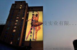 H1互动墙体广告生产厂家都市巨影专注户外广告十五年