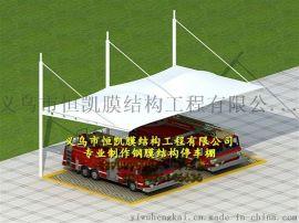 铁岭户外遮阳棚厂家、铁岭膜结构停车棚生产厂家
