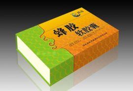 许昌蜂胶盒设计定做|许昌蜂胶礼盒包装厂