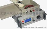 绝缘材料体积表面电阻率测定仪LST-121