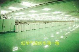 红华纺织现货供应气流纺纯棉纱32支原棉生产抗起球纱线