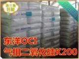【总代理】东洋OCI气相二氧化硅\亲水型白炭黑K200