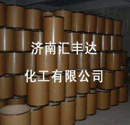 濟南優質叔丁醇鉀--選濟南匯豐達