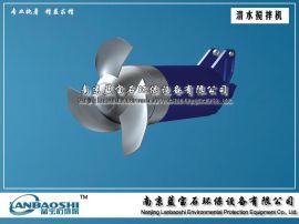 南京蓝宝石环保QJB4kw潜水搅拌机碳钢质量好