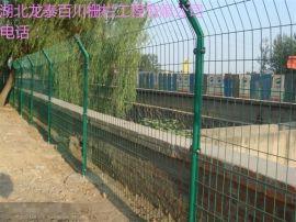 双边护栏网,网格结构简练 美观实用;适合大面积采用价格便宜结实