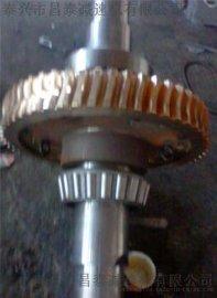 泰兴泰隆蜗轮蜗杆减速机蜗轮副配件维修