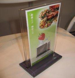 有机玻璃台卡