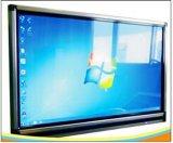 65寸电视电脑一体机、65寸触摸电脑一体机、65寸教学电脑一体机