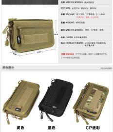 201310130098**户外战术手拿包 男士多功能手包 手拎钱包卡包手机包