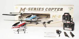 新款3.5通道中型金属遥控飞机内置陀螺仪(M-6)