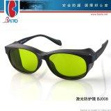 邦士度BJ008鐳射防護眼鏡