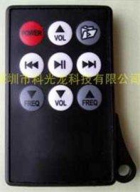 9键MP3 MP4锁匙扣鼓包红外线遥控器