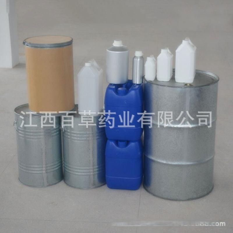 GMP桉葉油出口標準原鋪料桉樹油