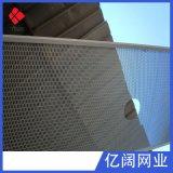 厂家推荐幕墙铝板拉伸网铝板装饰网超大尺寸规格定制厂价直销