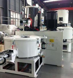 厂家直销SRL-Z300/600高速混合机组
