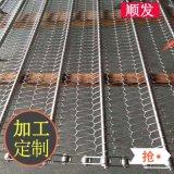 寧津304不鏽鋼傳送網帶網鏈 非標定製輸送機提升機用迴流焊網帶