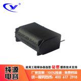 达华 华达电容器MKP 4uF/500VAC
