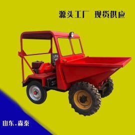 批发前卸式翻斗车 铁硼柴油四轮工程车 前卸小型装载机小铲车