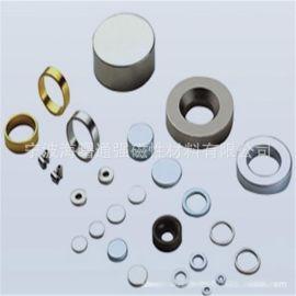 钕铁硼磁铁强力 N35稀土永磁铁钢镀镍