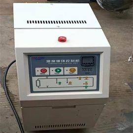 广东涂布机模温机厂家160度控温  旭讯机械