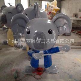 玻璃钢动物雕塑玻璃钢卡拉袋鼠雕塑定制商场动物主题创意展示