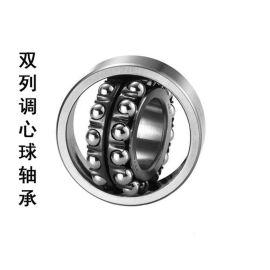 常州福可吉现货供应 原装 哈尔滨 双列调心球轴承 2313