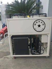 昆山旭讯5P工业冷水机 苏州风冷式冷水机厂家