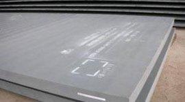 弹簧板-60MN