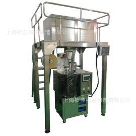 全自动电子称三角袋薄荷茶包装机 超声波三角包大麦茶定量包装机