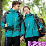 廠家定製冬季戶外衝鋒衣男女三合一兩件套加厚保暖滑雪服登山服裝