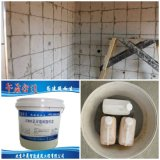 厂家批发水性环氧树脂填缝剂 防腐工程专用耐酸砖 花岗岩填缝材料