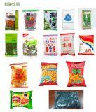 批发自动颗粒包装机 食品医药颗粒包装机械设备 颗粒肥料包装机
