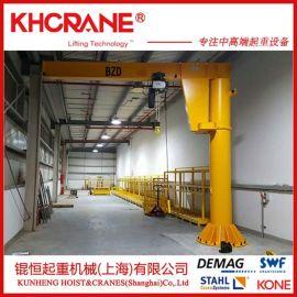 德马格旋臂起重机仓库小型工位吊定柱式旋臂起重机立柱式悬臂吊机