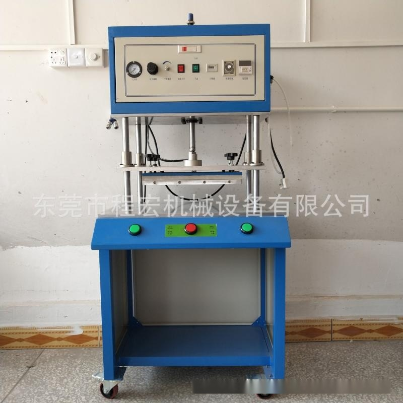 塑胶热压热熔机桌上四柱热压热熔器小件塑胶的铆接螺母综合热熔机
