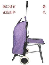 带椅折叠购物车