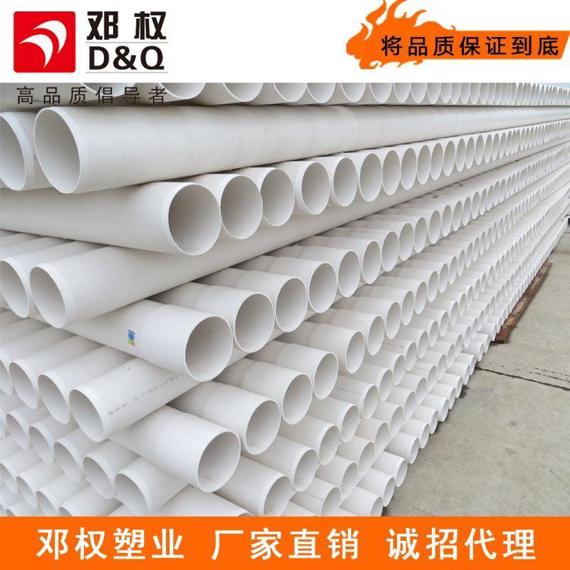 PVC-U给水管直管承压给水
