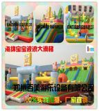 河北室外大型兒童遊樂設備/充氣滑梯/新款滑梯