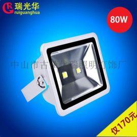 led投光灯100W专业照明智能感应灯 户外系列灯具广告灯隧道投光灯
