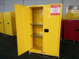 供应45加仑化学品安全柜 防爆安全柜 三清仪器