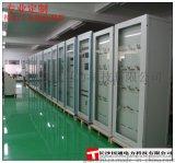 国通电力供应计量屏,电度表屏 配电屏 电力配电柜