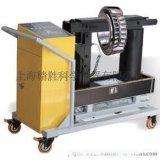 SM38-12全自動軸承智慧加熱器 移動式軸承加熱器