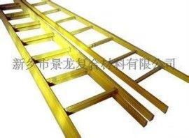 玻璃钢绝缘梯子、各种规格绝缘单梯子、梯凳伸缩梯子