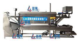 全自动河粉机 河粉机生产厂家 河粉做法大全 教学生产技术和配方