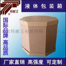 【厂家定制】干果食品 冷冻食品 西瓜水果包装纸箱 颗粒包装箱 八角箱