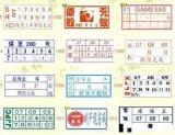 易碎标签 不干胶标签纸 标签贴纸 防拆标签 条码标签