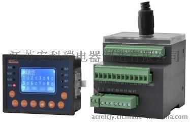 智能电动机保护器ARD2F-800/**安科瑞厂家优质供应商