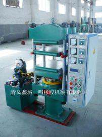 硫化机_50吨平板硫化机 _橡胶平板硫化机_硫化机厂家直销