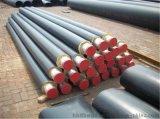 供应陕西鑫金龙DN400钢套钢蒸汽保温管厂家报价