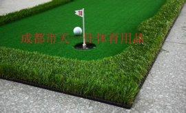 高尔夫移动果岭/迷你高尔夫果岭/便携式移动果岭/移动式人工果岭