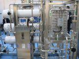 厂家供应EDI超纯水系统